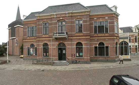 <h6>NL - Heerenveen - Het Posthuis Theater</h6>